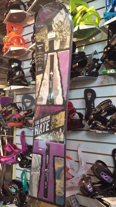 Kody Ski 39 N See Store Manager